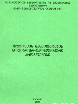 სურათი